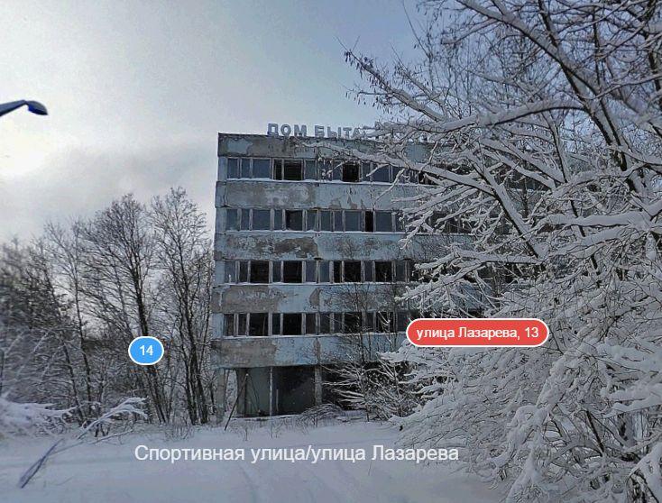 Haus in Prypjat: Hinter dem blauen Kreis verbirgt sich die jeweilige Adresse - yandex.ru