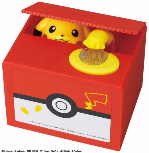 Pikachus Geldsammlung: Amazon.de